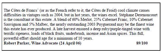 ワインアドヴォケイト、シャトー ピュイグロー2003の評価