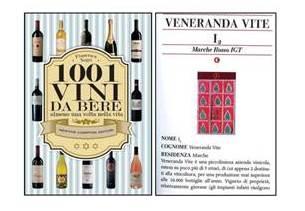 ヴェネランダ・ヴィーテI2(アイ・ツゥ)一生に一度は飲みたい1001本のワイン