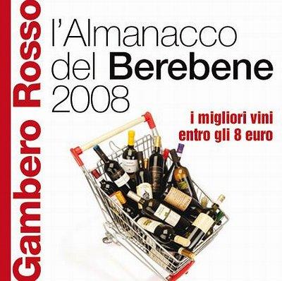 アルマナッコ ベーレベーネ2008