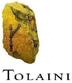 トライーニ
