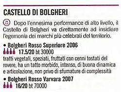 カステッロ ディ ボルゲリ スペリオーレ2006