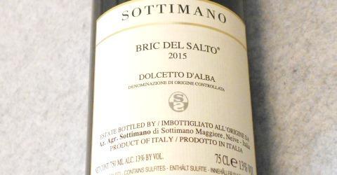 ソッティマーノ ドルチェット ダルバ ブリック デル サルト2015