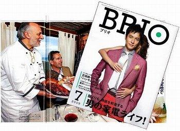 雑誌BRIO「2009年7月」号掲載のフェデリコ ジレリ氏
