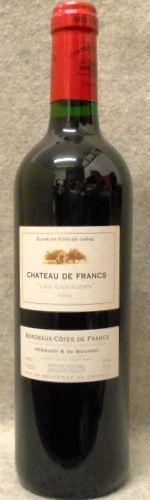 シャトー・ド・フラン レ・スリジェ2007