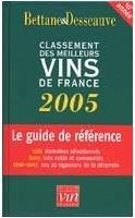 ル クラスマン2005