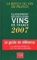 クラスマン2007