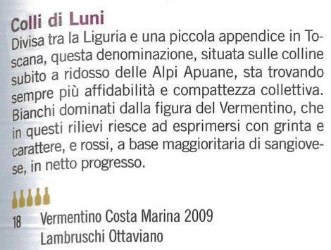 コッリ ディ ルーニ ヴェルメンティーノ コスタ マリーナ
