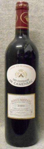レ コトー ド カマンサック2000