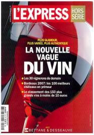 フランス経済誌L'EXPRESS
