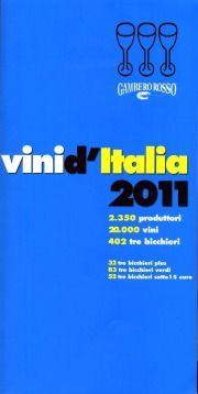 ガンベロ・ロッソ ヴィニ・ディタリア2011