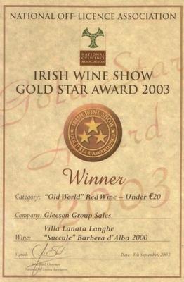 アイリッシュ・ワインショー2003金メダル