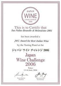 ジャパン・ワイン・チャレンジ Best Italian Wine