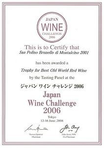 ジャパン・ワイン・チャレンジ Best Old World Red Wine