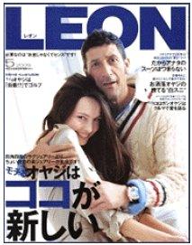 『LEON / レオン』 2009年5月号