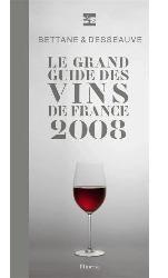 ル グラン ギド デ ヴァン ド フランス