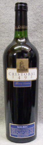 ドン・クリストバル1492 バレル・セレクション・マルベック2014