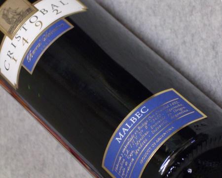 ドン クリストバル1492 バレル セレクション マルベック2011