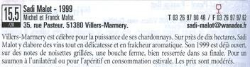 プティ プリ誌2007掲載のサディ マロ
