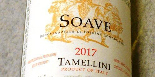 タメリーニ ソアヴェ2017