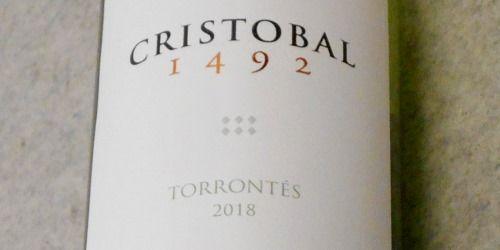 ドン クリストバル1492 トロンテス2018