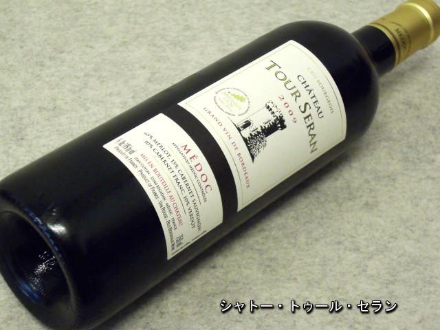 シャトー トゥール セラン2009