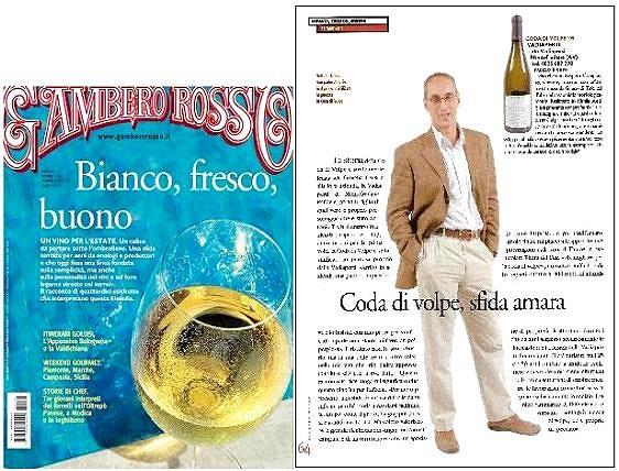 ヴァディアペルティの掲載されたガンベロ ロッソ