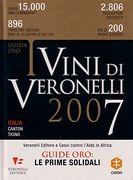 ヴェロネッリ2007年版