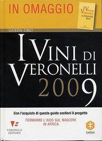 ヴェロネッリ2009年版