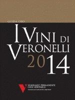 ヴェロネッリ2014年版