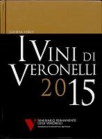 ヴェロネッリ2015年版