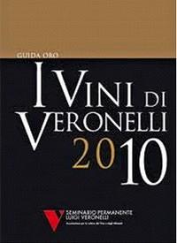 ヴェロネッリ2010年版