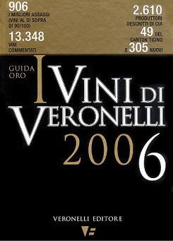 2006年度版のヴェロネッリ誌