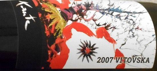 カンテ ヴィトヴスカ セレツィオーネ2007